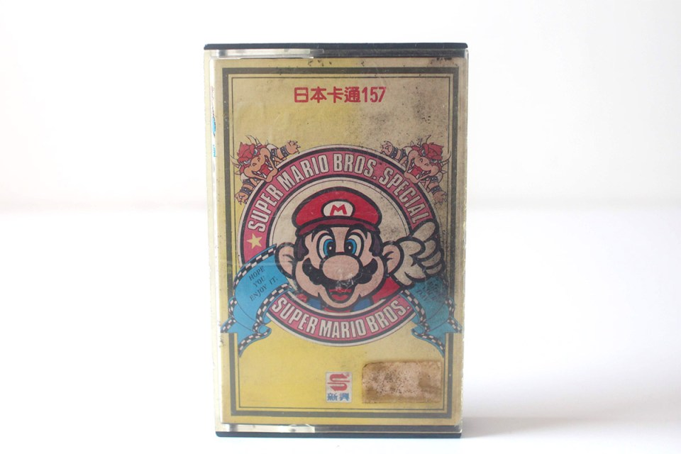 Super Mario Bros. Special Cassette