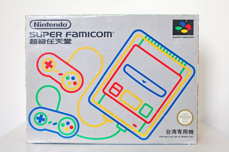 Taiwanese Super Famicom Box