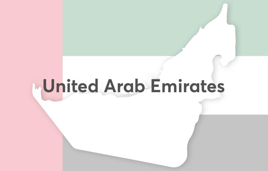 UAE Pulse