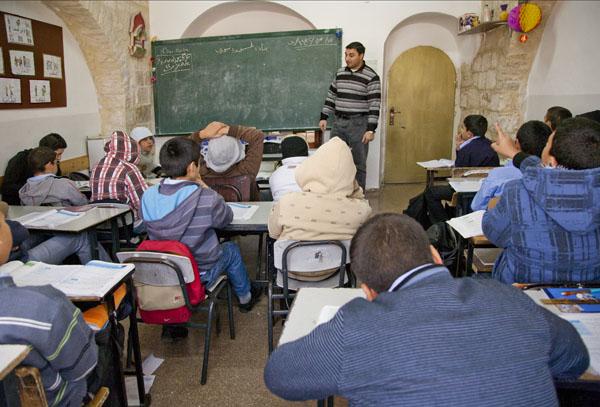 Znalezione obrazy dla zapytania palestynskie szkoly w jerozolimie zdjecia
