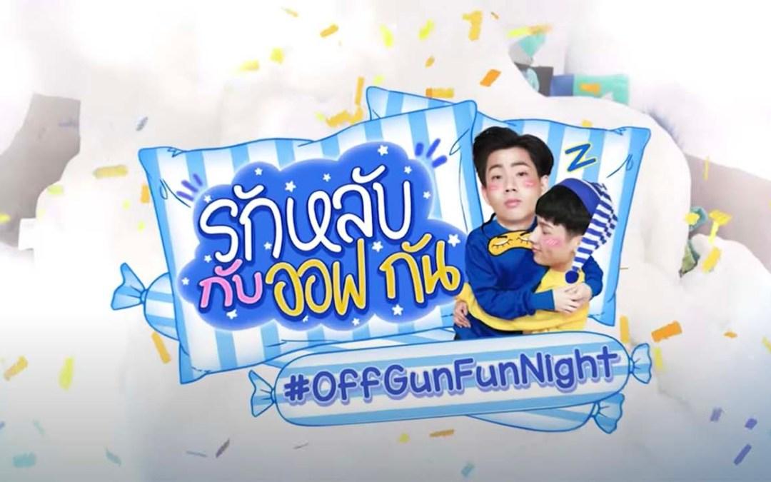 #OffGun Fun Night Season 1 [All Episodes]