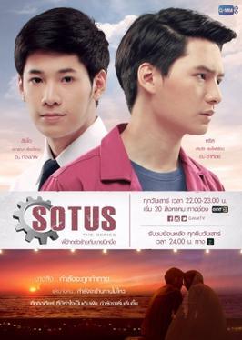 Sotus - a thai BL series