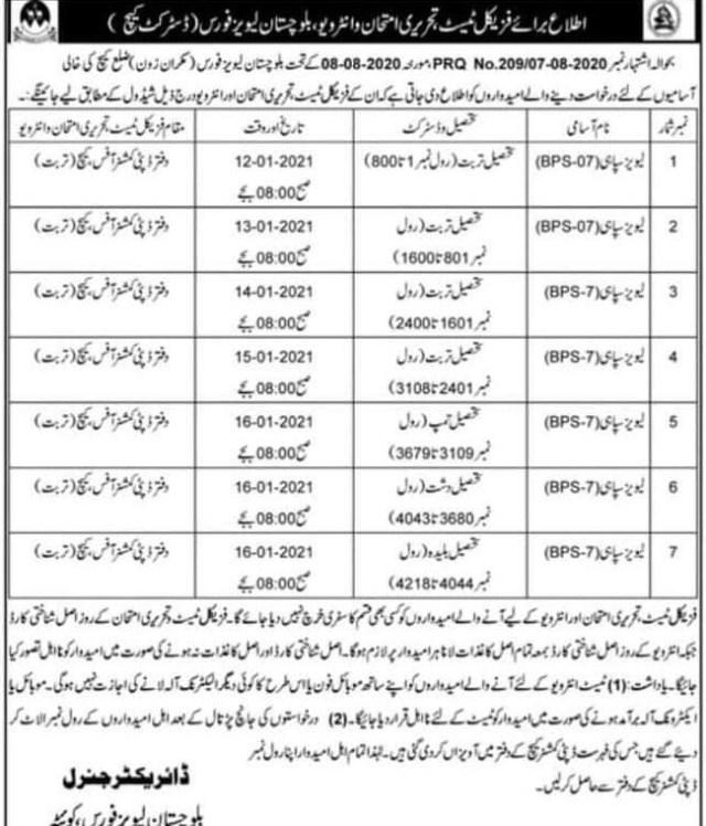 Balochistan Levies Force Kech  Jobs Interview Schedule 2020
