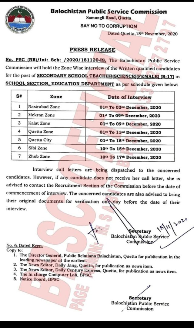 BPSC SST Science (Female) Interview Schedule
