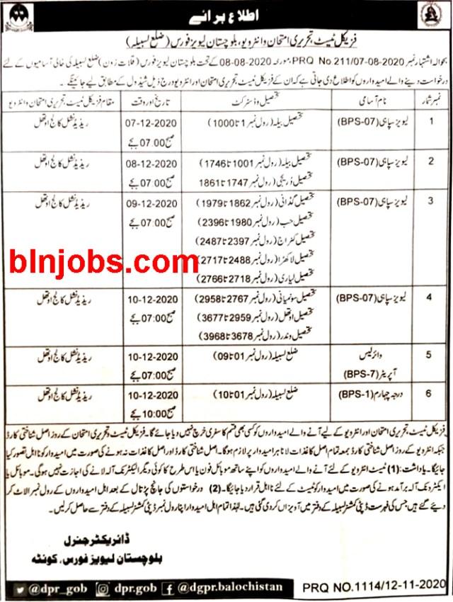 Balochistan Levies Force Lasbela Jobs Interview Schedule 2020