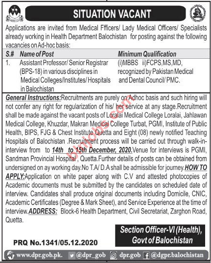 Balochistan Health Department Jobs 2020