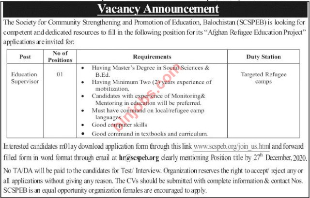 Society for Community Strengthening and Promotion of Education SCSPEB Jobs