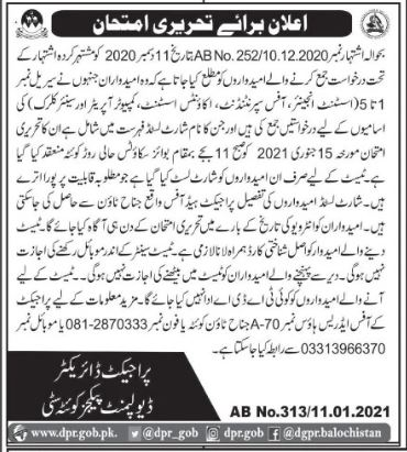 Development Packages Quetta City Jobs Interview Schedule