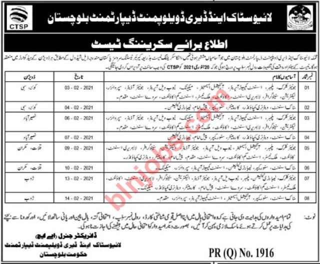 Livestock and Dairy Development Department Balochistan Jobs Interview Schedule