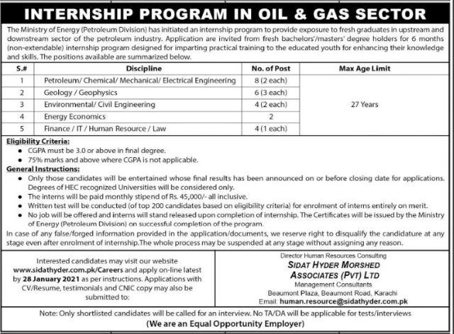 Internship Program in Oil & Gas Sector