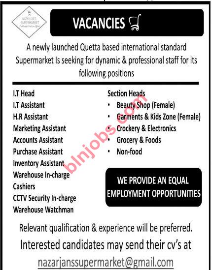 International Standard Supermarket Quetta Jobs