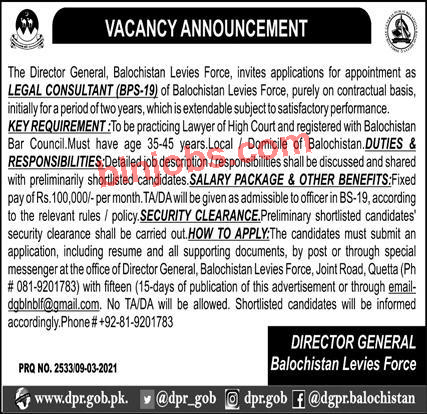 Balochistan Levies Force Legal Consultant Jobs 2021
