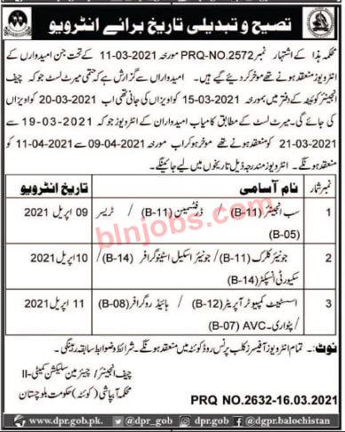 Irrigation Department Interview Schedule