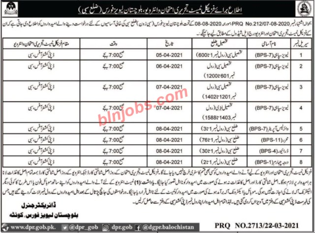 Balochistan Levies Force Sibi Physical, Test/Interview Schedule