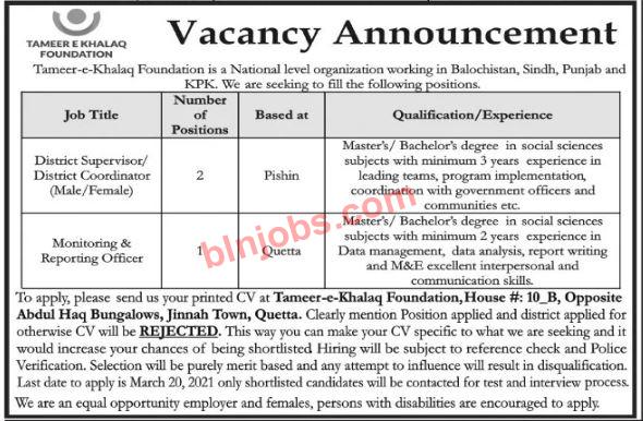 Tameer E Khalaq Foundation Jobs
