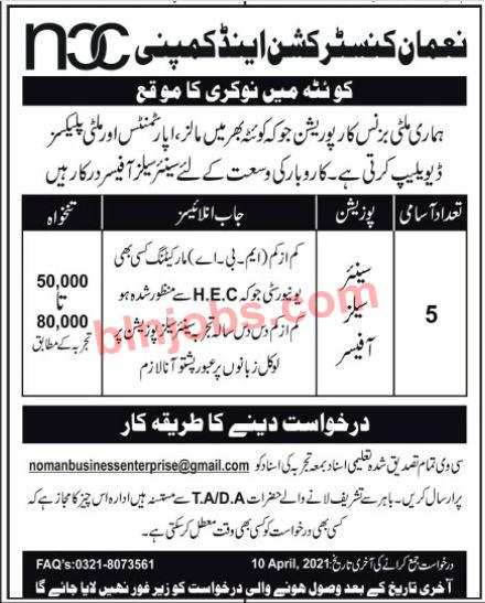 Noman Construction and Company Quetta Jobs 2021