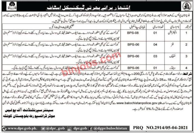 Balochistan Police Motor Transport Jobs 2021