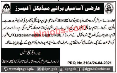 BINUQ Medical Officer Balochistan Jobs 2021