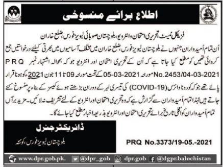Cancellation of Balochistan Levies force Test/Interview Schedule District Kharan
