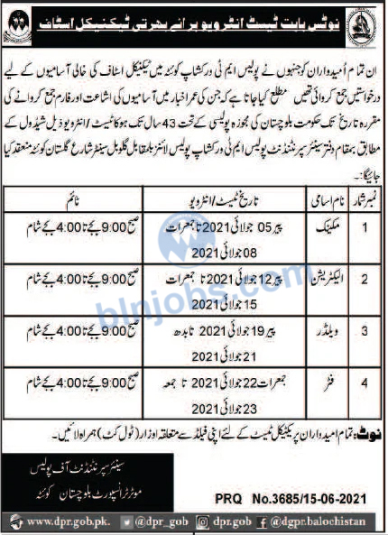 Balochistan Police Motor Transport Jobs Interview Schedule