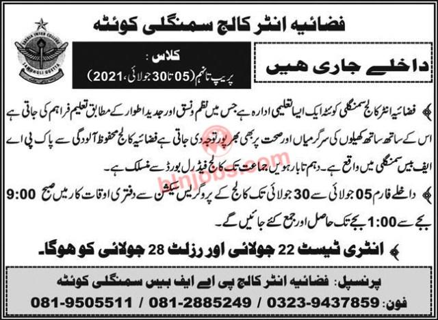 Fazaia Inter College Quetta Admissions 2021