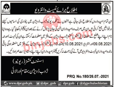Revenue Department Zhob Division Interview Schedule