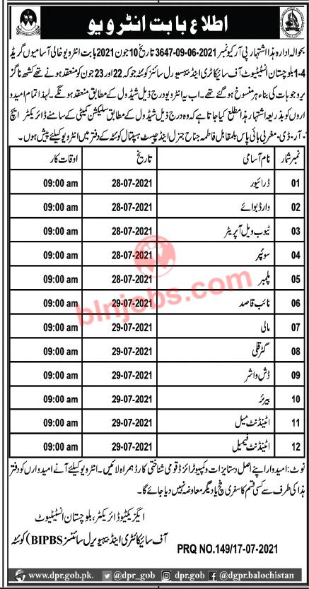 Balochistan Institute Of Psychiatry And Behavioral Sciences Quetta Jobs Interview Schedule 2021