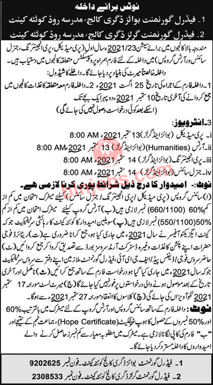 Federal Govt Boys and Girls Degree College Quetta Admissions 2021
