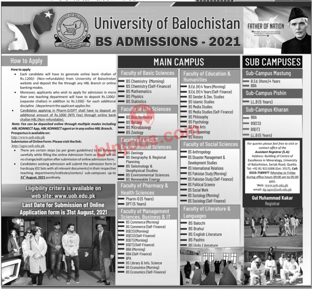University of Balochistan BS Admissions 2021