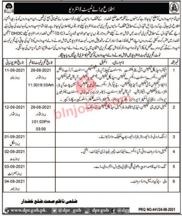 Health Department Khuzdar Jobs Test/Interview Schedule 2021