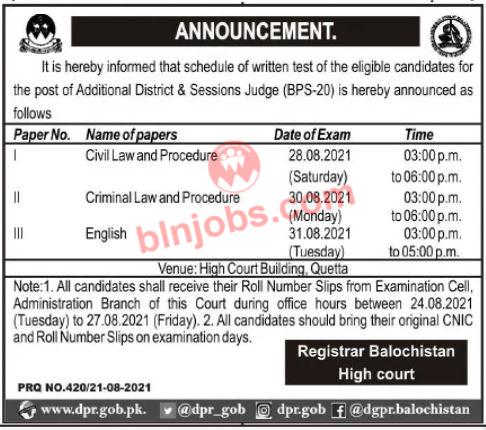 Balochistan High Court Test Schedule 2021