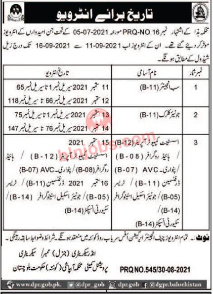 Irrigation Department Quetta Interview Schedule