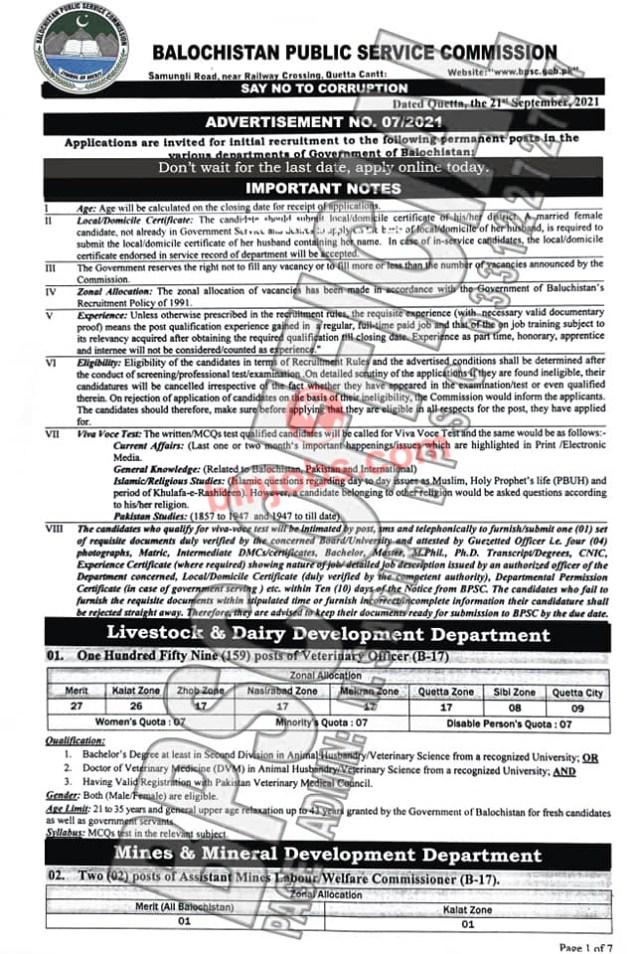 BPSC Jobs 2021 - Advertisement No 07/2021