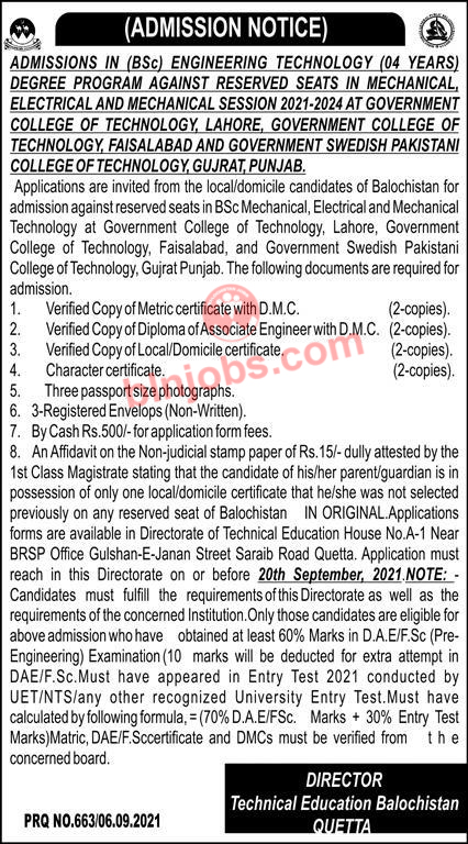 BSc Engineering Technology Reserved Seats For Balochistan Admissions 2021