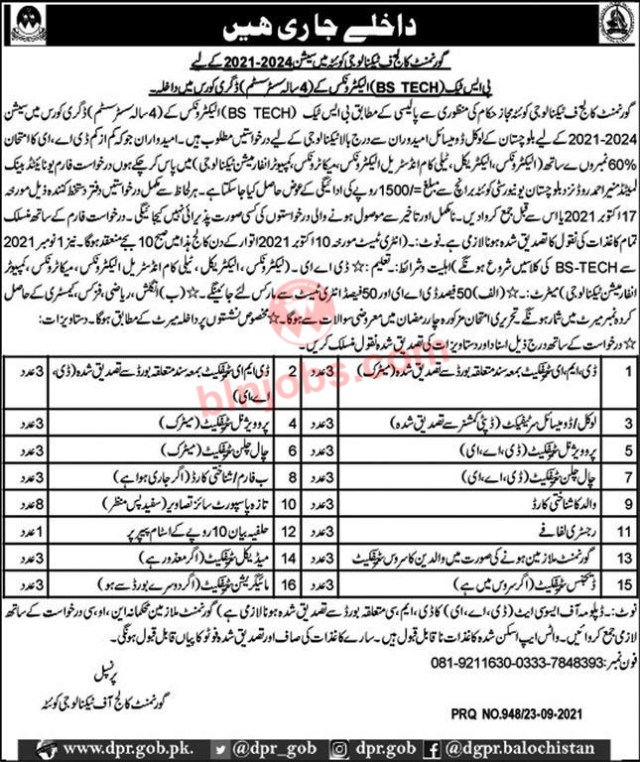 Government College of Technology Quetta Admission 2021