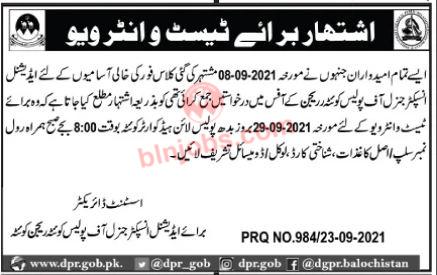 Balochistan Police Class IV Quetta Region Interview Schedule 2021