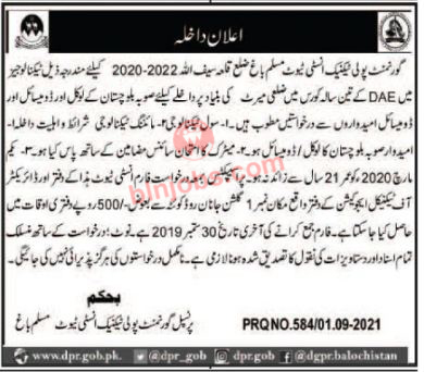 Polytechnic Institute Muslim Bagh Admissions 2021
