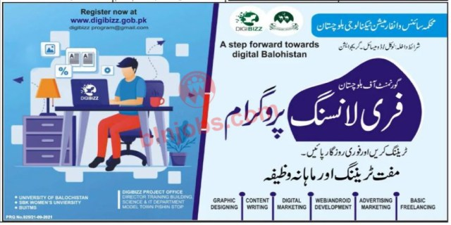 Freelance Training Programme Admissions in Science and IT Department Balochistan