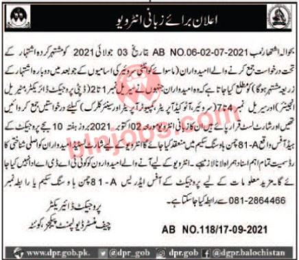 Chief Minister Development Packages Quetta Interview Schedule