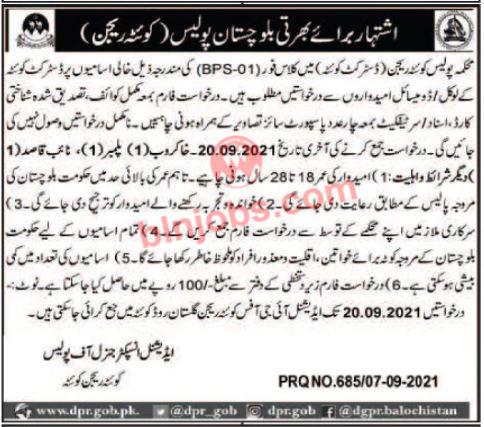 Balochistan Police Class IV Jobs 2021