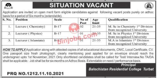 BRC College Turbat Jobs 2021