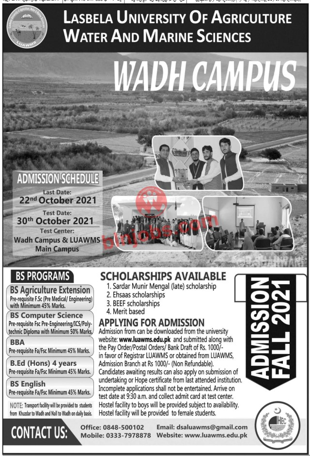 LUAWMS Wadh Campus Admissions 2021