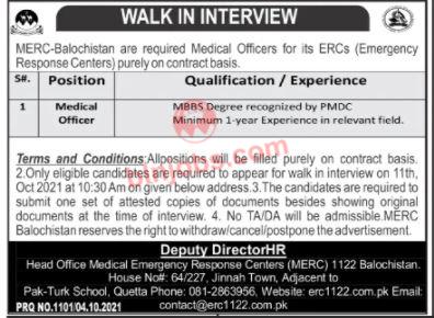 Medical Officer Jobs in MERC Balochistan 2021
