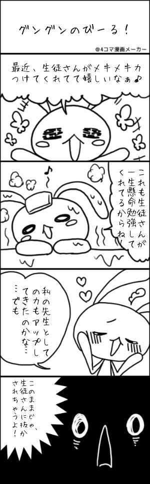 20160219_233915_0