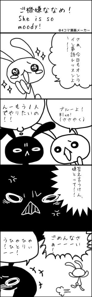 20160823_000427_0