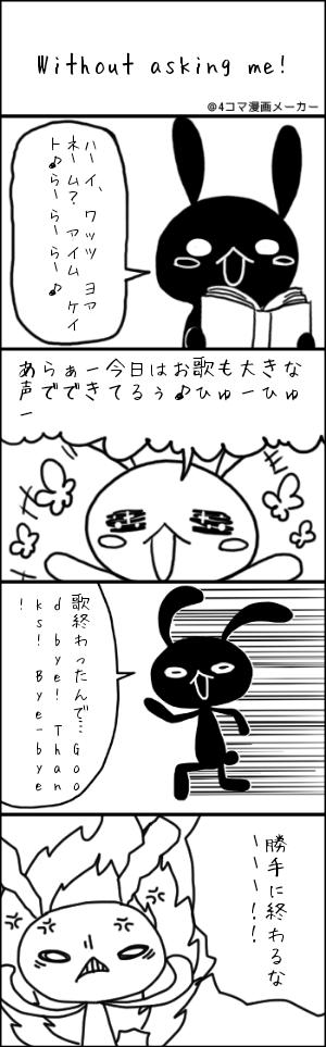 20160826_115138_0