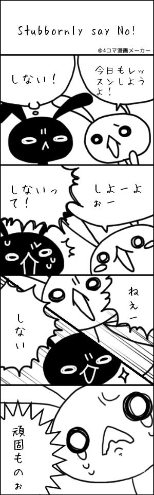 20160830_213341_0