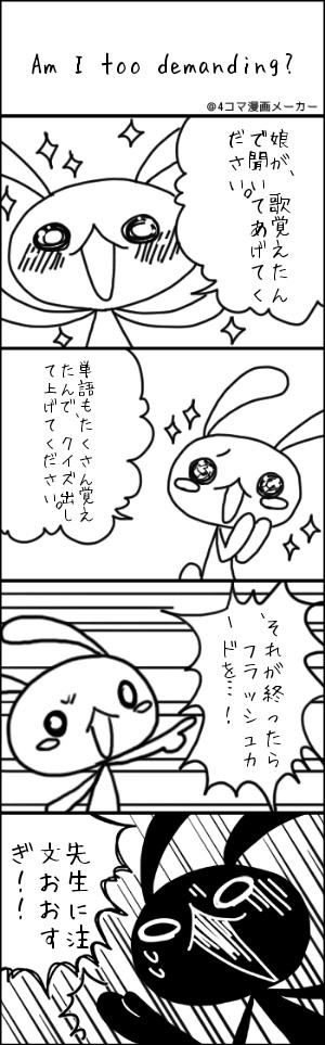 20160902_161344_0 (1)