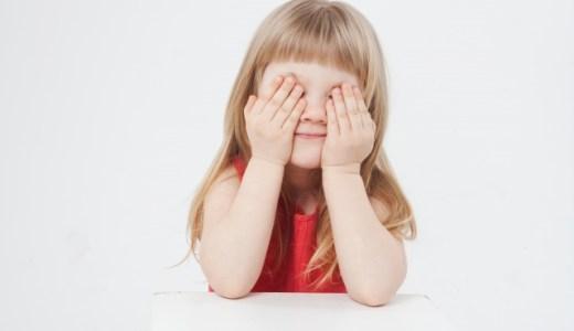 【目隠し・目隠しをする】を英語で【blindfold】!使い方や読み方は?