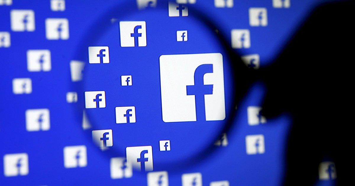 فيسبوك يخفف الحظر عن إعلانات العملات المشفرة والبلوكشين 1